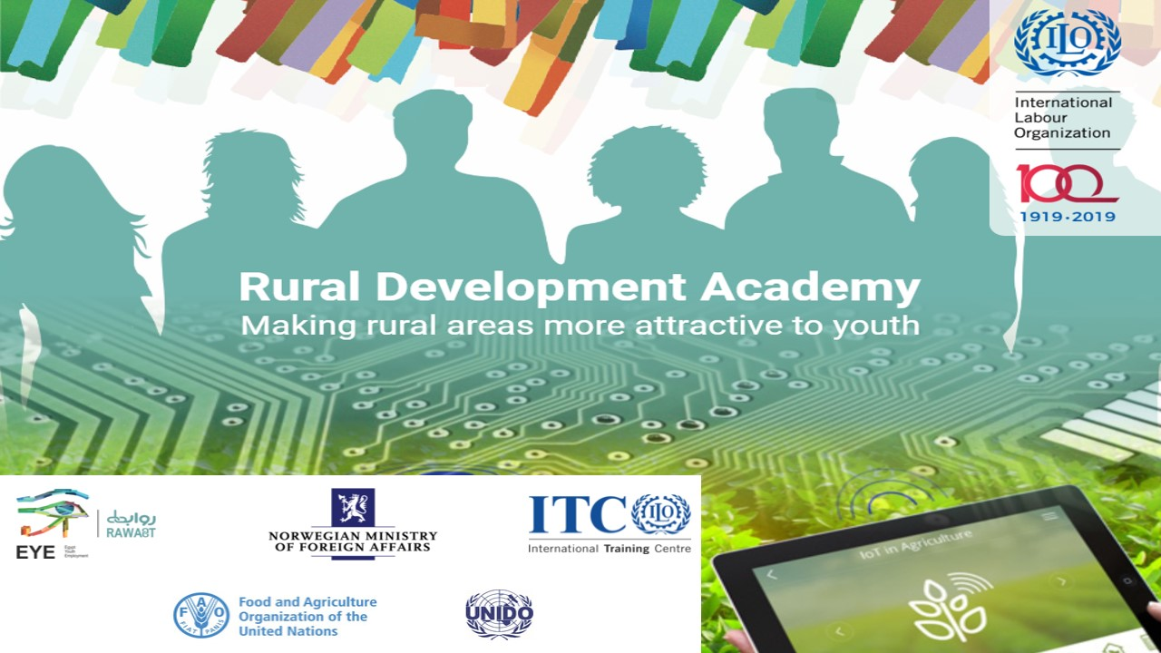 Rural Development Academy